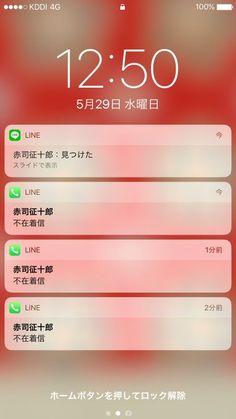 T Line, Kuroko No Basket, Twitter