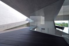 Fuse-atelier's 'house in tsutsumino'. Designed by Shigeru Fuse of Fuse-atelier, this two-storey home in the Japanese city of Noda provides sweeping views of the surrounding natural landscape. Completed for a young couple in their thirties, 'house in tsutsumino' is located on an residential block adjacent to a large area of parkland.