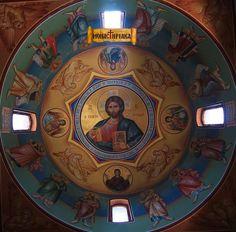 Church Interior, Byzantine, Poker Table, Looking Up, Catholic, Stencils, Christ, Mosaic, Paradise