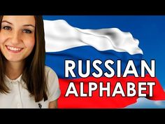 More Russian lessons you can find on Russian Language Guide for Everyone - http://russianlanguage-guide.com