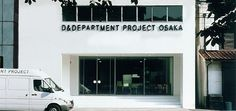 D  AND DEPARTMENT PROJECT OSAKA