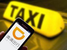 '분야별 제일 잘하는 중국 기업은 어디?', 中 산업군 별 유니콘 기업 총정리 - 'Startup's Story Platform'