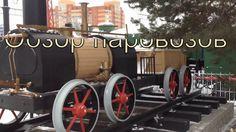 Паровозы Новосибирский Музей железнодорожной техники.Locomotives Novosib...