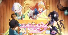 The Spring 2020 TV Anime Princess Connect! Re:Dive that was loved by everyone, has announced a second season. A new promotional video for the second season has been released. You can watch the promotional video here. Source: Priconne Official TwitterThumbnail from: Priconne S2 Official PV The post Princess Connect! Re:Dive Season 2 Has Been Announced appeared first on Anime Corner. Dove Season, Season 2, Kakashi, Goblin, Anime Princess, Disney Princess, Samurai, Brave, Manga News
