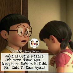 Best Friend Quotes For Guys, Best Friends, Doraemon Wallpapers, Cartoons Love, Dear Future Husband, Hug Me, My Crush, Hindi Quotes, Love Quotes