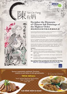 See and hear from grandmaster ink artist Tan Oe Pang on 17 February 2017, 7pm at Swatow Restaurant (Toa Payoh). Learn from the expert to 'Decipher the Elements of Chinese Ink Paintings of the Highest Order' while savouring authentic Teochew cuisine. ($80/pax) RSVP to renee.wong@epochtimes.com today!