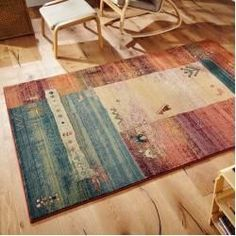 Gabbeh 217 X Oriental Rug By Oriental Weavers Diy Carpet, Modern Carpet, Modern Rugs, Rugs On Carpet, Carpet Ideas, Carpets, Cheap Carpet, Where To Buy Carpet, Machine Made Rugs