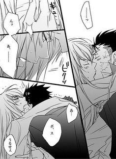 Reborn Katekyo Hitman, Hitman Reborn, You Disgust Me, Yandere Simulator, Manga, Fujoshi, Monochrome, Fan Art, Ship