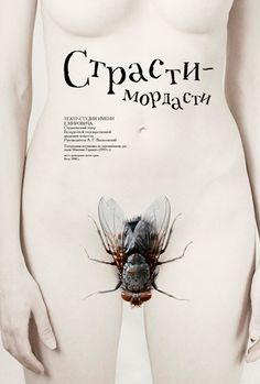 Theater posters on Behance