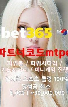 If You Want Something, Sports Betting, Playground, South Korea, Soccer, Children Playground, Futbol, European Football, Korea
