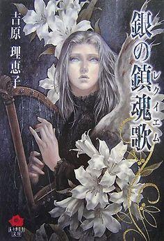 Ayami Kojima 小島 文美