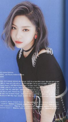 Kpop Girl Groups, Korean Girl Groups, Kpop Girls, Afro, South Korean Girls, Pretty Hairstyles, Asian Fashion, Ulzzang, My Girl
