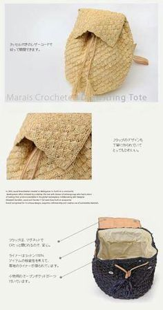 Backpack crochet