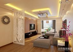 Modern pop ceiling designs for living room with white room divider and flat screen TV