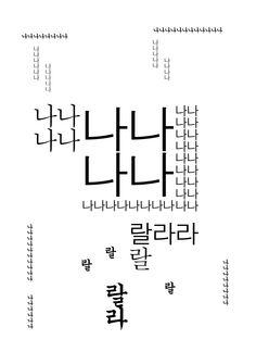 t212_KW_장정원_w11_05