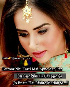 Attitude Quotes For Girls, Girl Attitude, Attitude Status, Girly Quotes, Me Quotes, Best Urdu Poetry Images, Insta Me, Fake People, Dear Diary