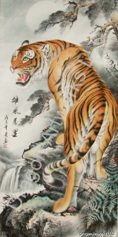 CHINESE PAINTINGS OF TIGERS | ... tiger mothers raising her kids knows the mighty tiger which not like