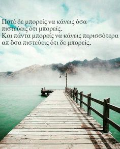 Advice Quotes, Wisdom Quotes, Life Quotes, Greek Words, Inspiring Things, Live Laugh Love, Beautiful Mind, Greek Quotes, Photo Quotes