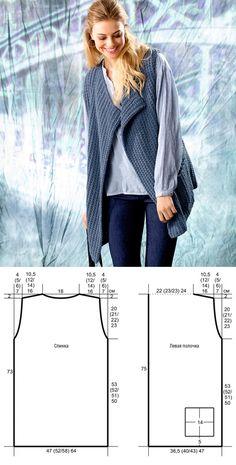 Удлиненный жилет с накладными карманами