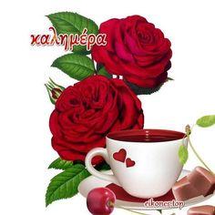 Η καλημέρα του έρωτα σε 10 Τοπ Εικόνες - eikones top Good Morning Gif, Raspberry, Fruit, Tableware, Beautiful Flowers, Dinnerware, Tablewares, Raspberries, Dishes