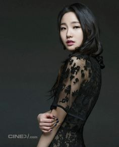 Kim Ko-Eun 김고은