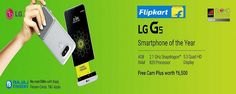 LG G5 Smartphones Of The Year At Rs.52,990/- Buy Now @ http://goosedeals.com/home/details/flipkart/152456