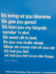 Ek het jou lief soos die Kaap! South African Poems, Love Words, Beautiful Words, Afrikaanse Quotes, Music Lyrics, Verses, Qoutes, Poetry, About Me Blog