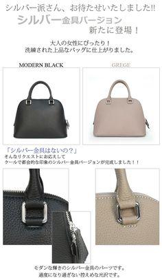 b7f0774dc456 IACUCCI ZIPトートミドル◇ NOBLE(ノーブル)公式のファッション通販 ...