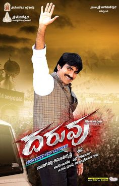 Daruvu (2012) | http://www.getgrandmovies.top/movies/12208-daruvu | The film's story is similar to fantasy films like Yamaleela, Yamudiki Mogudu, Yamagola and Yamadonga. Bullet Raja (Ravi Teja) is a small time crook with a good heart. He bumps into Swetha (Taapsee Pannu) at a function and falls in love with her. But Swetha is already engaged to Harbour Babu (Sushant Singh), a powerful local goon. Harbour Babu hatches a plan to finish off Bullet Raja and he succeeds in his efforts.  Bullet…