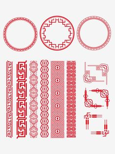 Chinese Style Creative Pattern Classical Border Element PNG and Clipart Chinese Design, Chinese Style, Chinese Art, Oriental Design, Oriental Pattern, Style Chinois, Chinese Element, Golden Pattern, Chinese Patterns