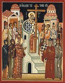 Profecías y  sus Profetas: La Exaltación de  la Santa Cruz