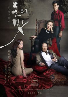 "The Taste of Money Korean Movie 2012▶ "" ""The Taste of Money"" deals with the world of the wealthiest of ""Chaebul"" families and their desires, love, hatred, sex and murder ..."" http://asianwiki.com/The_Taste_of_Money"