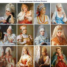 русская красавица - Поиск в Google