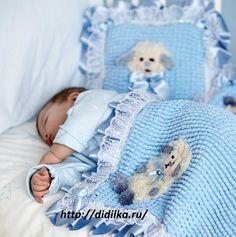 Одеяло и Подушка для Малыша | Дидилка