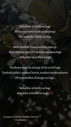Ab Mohabbat kisi aur se kbhi na hogi Secret Love Quotes, First Love Quotes, Love Smile Quotes, Love Quotes Poetry, Poet Quotes, Shyari Quotes, Gulzar Quotes, Zindagi Quotes, Heartbroken Quotes