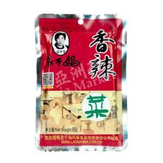 LaoGanMa Preserved Chilli Pak Choi 80g