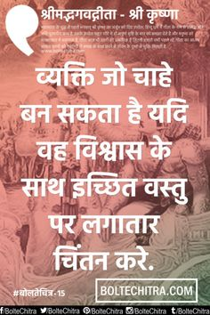 567 Best Hindi Quotes Images Hindi Qoutes Manager Quotes Quotations