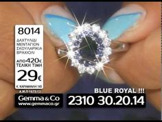 Gemma&Co Blue Royal 8014 TRITI 29 07 2014 Σήμερα στο ΔΙΟΝ TV (και online streaming) Στις 12:30 - 14:30