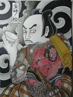 Horiyoshi lll - Traditional style.