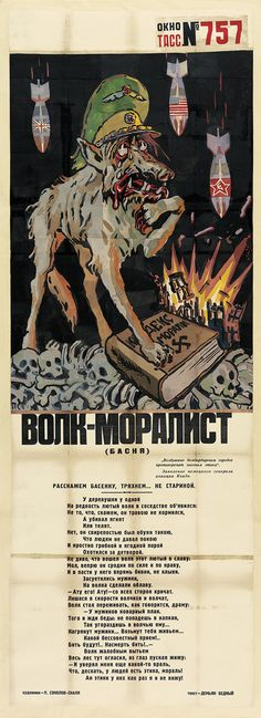 """Russian poster, July 19, 1943: The Moralistic Wolf (A Fable). The poster includes the following quote from German Airforce General Quade: """"Air bombardments of cities are contrary to ethical laws."""" There is then a lengthy rebuttal."""