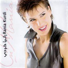 رانيا الكردي - رانيا كردي=Rania Kurdi 2002 Kurdistan, 2000s Fashion, Executive Producer, Music, Musica, Musik, Muziek, Music Activities, Songs