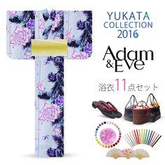2016 Summer Adam & Eve Yukata set Feathers and roses blue