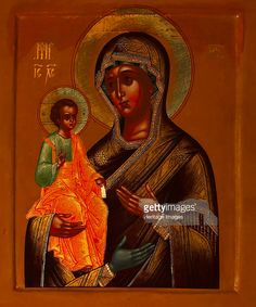 The Three-handed Mother of God. Early 20th century Russian Icon.
