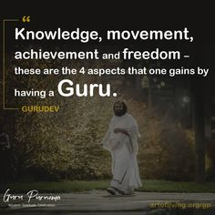 Know the significance of Guru Purnima. Join this Guru Purnima celebrations with Gurudev Sri Sri Ravi Shankar on July 2018 by attending in-person at Boone Retreat Center, USA or via live webcast from anywhere in the world. Old Quotes, Wisdom Quotes, Quotes To Live By, Qoutes, Importance Of Guru Purnima, Guru Purnima Messages, Happy Guru Purnima Images, Guru Purnima Greetings, Guru Purnima Wishes