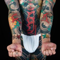 So excited for the IVAN book being put out by our friends @kofuusenjupublications . Thank you @senju_horimatsu and @horikitsune for preserving our history. #japanesecollective #japanesetattoo #irezumi #bodysuit #tattoomasters