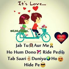 Scooty me. Hindi Quotes, Me Quotes, Qoutes, Funny Quotes, Cute Relationship Quotes, Cute Relationships, My Diary, Dear Diary, Teasing Quotes
