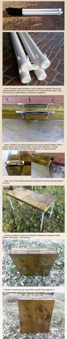 Походный столик своими руками Походный столик, Своими руками, Из овна и палок, длиннопост