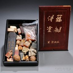 Hardstone Seals with Box Chinese Name, Chinese Brush, Japanese Ink Painting, Paint Brush Art, Boxes For Sale, Covered Boxes, Seals, Ivory, Carving