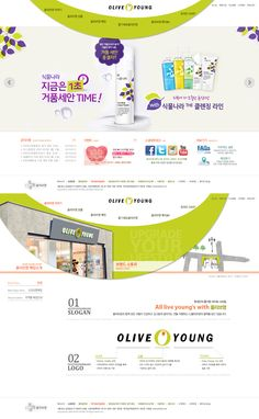 Olive0 Website Renewal