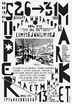Typographic poster design by Dima Kavko Typo Poster, Typographic Poster, Poster Layout, Graphic Design Posters, Graphic Design Typography, Graphic Design Illustration, Plakat Design, Types Of Lettering, Typography Inspiration